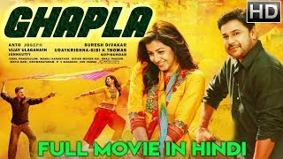 Ghapla (2019) New Release Full Hindi Dubbed Movie 2019 | New South Indian Movies 2019