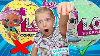 Охота на Куклы ЛОЛ LOL ОРИГИНАЛ или ПОДДЕЛКА Как Отличить? Эксперимент от канала Family Box