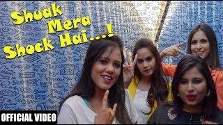 Shaukh Mera Shock Hai - Full Song | Damini Vyas | Latest Hindi Song