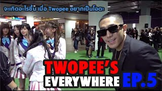 Twopee's Everywhere EP.5 - จะเกิดอะไรขึ้นเมื่อ Twopee อยากเป็นโอตะ!!
