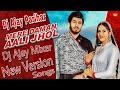 Dj Mere Daaman Aali Jhol Dj Ajay Parihar New Version Haryana Song