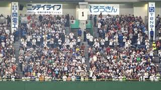 侍JAPAN応援歌外崎修汰選手#7アジアプロ野球チャンピオンシップ2017埼玉西武ライオンズ