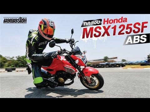 Motorcyc TV. / Test Ride / Honda MSX125SF