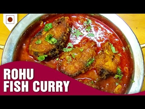 How To Make Rohu Fish Curry | Easy Cook With Food Junction