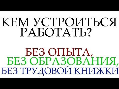 Реальные платформы брокеров бинарных опционов 2017