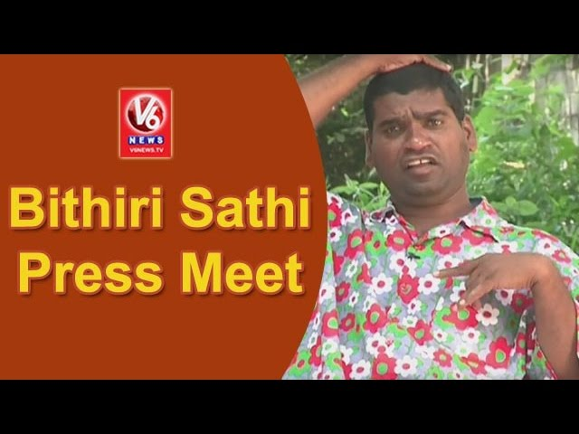 Bithiri Sathi Funny Conversation With Savitri Teenmaar News Aug 13, 2016