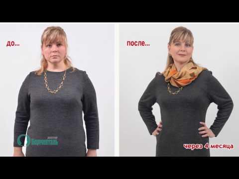 Влияние редуксина на беременность