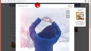 как создать ФОТО БАТЛ ВКонтакте !