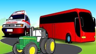 Трактор, Автобус, Скорая - Мультики про машинки.  Все серии подряд - Мультфильм для детей