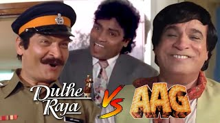 Dulhe V/S  Raja Aag - Best of Popular Comedy Scenes - Johny Lever - Kader Khan - Asrani - Govinda