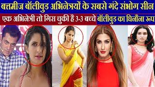 बॉलीवुड की सबसे बत्तमीज अभिनेत्रयां अब जी रही है गुमनामी का जीवन,  Bollywood News
