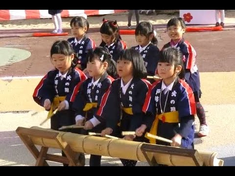 Beppumizobegakuentankidaigakufuzokuhimeyama Kindergarten