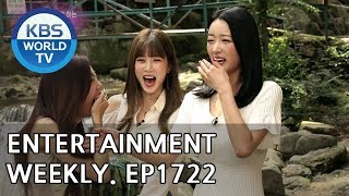 Entertainment Weekly | 연예가중계 - Apink, Park Heesoon, Suzy, Hong Soohyun, etc. [ENG/CHN/2018.07.09]