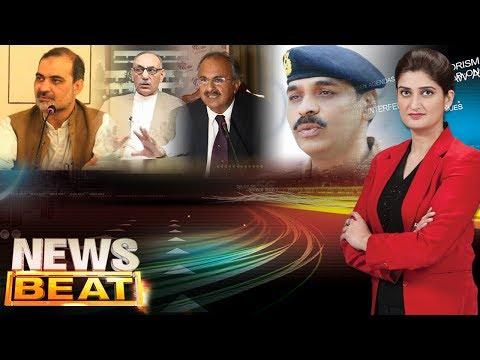 Modi Ka Jhoot | News Beat | SAMAA TV | Paras Jahanzeb | 30 June 2017