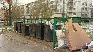 Главным вопросом внеочередного заседания правительства региона стала проблема утилизации твердых бытовых отходов