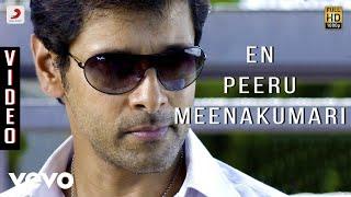 En Peeru Meenakumari  Malathy, Lakshman
