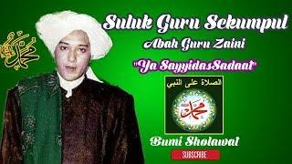 Qosidah Karomah Ya 'umar Muhdhor Abah Guru Sekumpul Banjar Sholawat Klasik