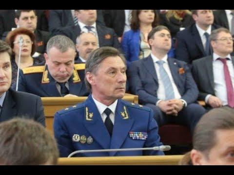ОБРАЩЕНИЕ ПРЕЗИДЕНТУ РФ и ГЕНЕРАЛЬНОМУ ПРОКУРОРУ РФ