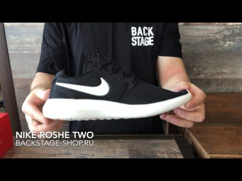 Nike ROSHE Two 'Black/White'