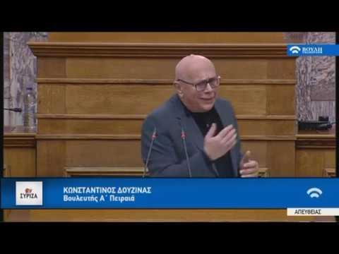 Ομιλία του Κώστα Δουζίνα για την αναθεώρηση του αρ.5 παρ. 2 του Συντάγματος