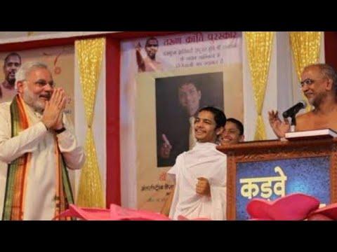 Download Muni Shri Tarun Sagar Ji Maharaj Kadve Pravachan