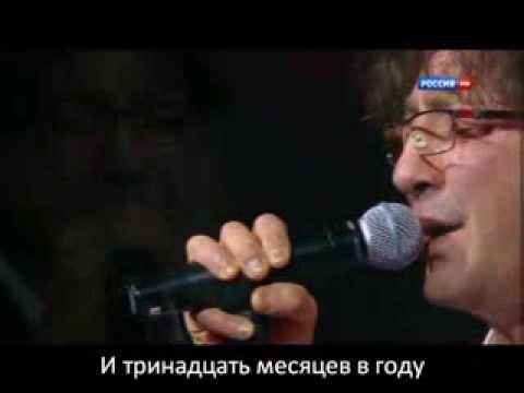 Текст песни егора крида счастье