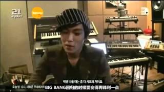 [中字]2NE1TV S2 - Bigbang Studio All Cut