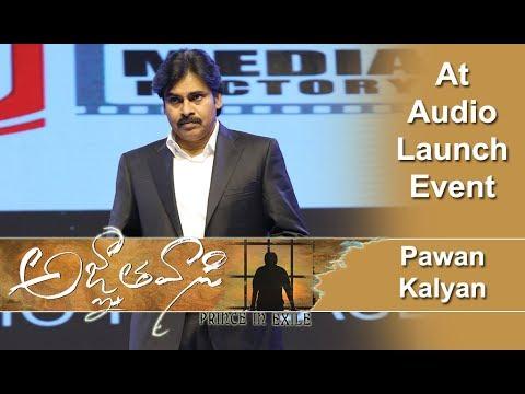 Pawan Kalyan At Agnyathavasi Audio Launch
