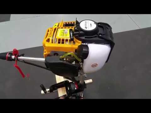 Motores fueraborda 1.3CV Ozeam -- 159 €