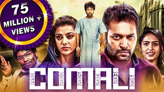 Comali (2020) New Released Full Hindi Dubbed Movie | Jayam Ravi, Kajal Aggarwal, Samyuktha Hegde - Download this Video in MP3, M4A, WEBM, MP4, 3GP