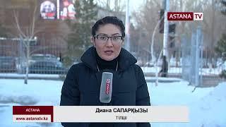Қорытынды жаңалықтар 20:00 (03.01.2018 ж.)