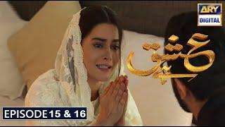 Ishq Hai Episode 15 &16 Part 1 & Part 2 Promo  Ishq Hai Episode 15  Ishq Hai Episode 16  Ary Digital
