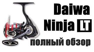Катушка daiwa 18 ninja lt3000 c