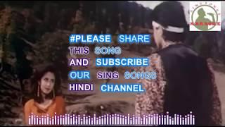 Aa Gale Lag Jaa Hindi karaoke for Male singers with lyrics