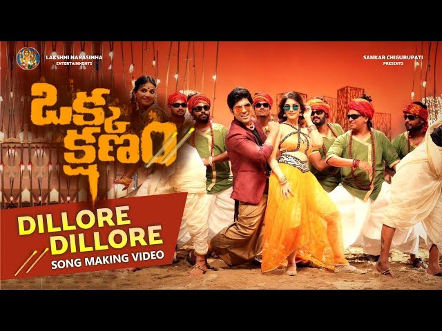 Dillore Dillore Video Song Making | Allu Sirish | Surbhi | Mani Sharma