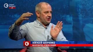 Прав ли Радулов, отказавшись ехать на чемпионат мира?