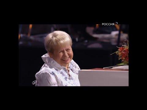 Большой юбилейный концерт Александры Пахмутовой (2009) видео
