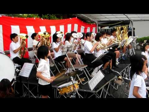 北町西小金管バンド ライブ きらきら北町夏祭り2009.7.18