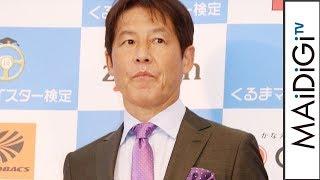 西野朗さん、紫ネクタイ&グリーン系スーツに照れる「63年で初めて」「日本ベスト・カー・フレンド賞」授賞式2