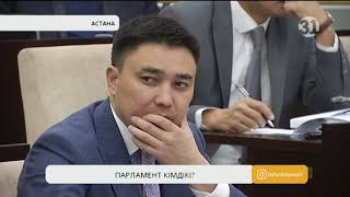 Қазақстан Парламентінің депутаттары лоббимен де айналысып жүр