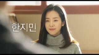 "2017 Short Film ""Two Lights"" (Han Ji Min, Park Hyung Sik) - Trailer"