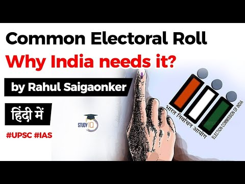 What is Common Electoral Roll? Why India has different voter list for Lok Sabha, State & local polls
