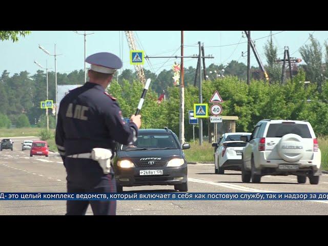 Службе Госавтоинспекции России 85 лет