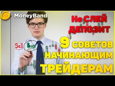 Где можно заработать деньги переводом