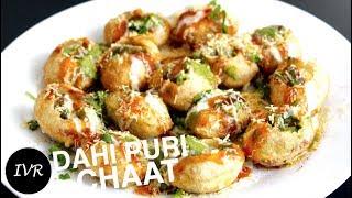Dahi Puri Chaat Recipe | Gol Gappa Chaat | Dahi Poori Chat | Chaat Recipe | Street Food Recipe