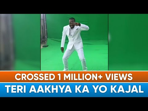 Chris Gayle Dance | Teri Aakhya Ka Yo Kajal | Funny Mixed Dance