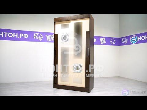 Шкаф-купе Феникс Лайт - обзор, размеры, цены в интернет-магазине НОНТОН.РФ
