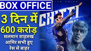 2.0 Box office collection Day 3 | Robot 2 Box office collection | Akshay Kumar,Rajinikanth,Shankar