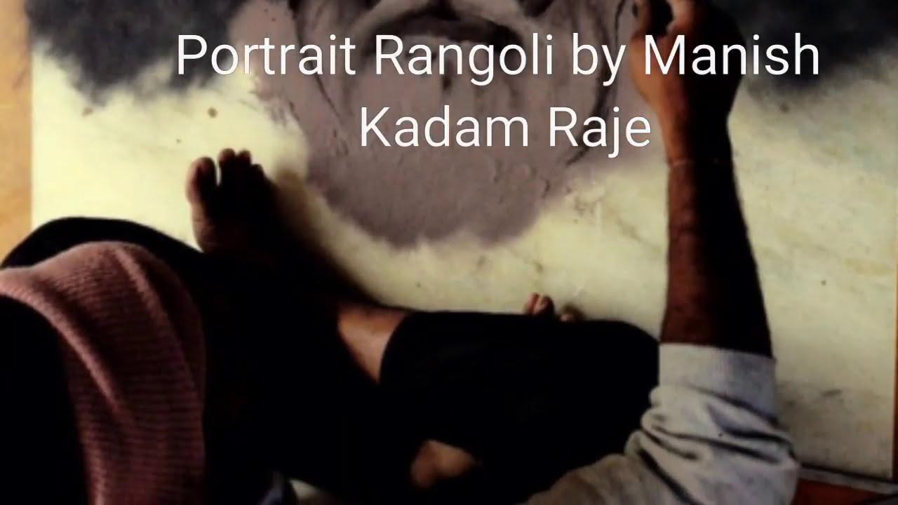 portrait rangoli design by manish kadam raje