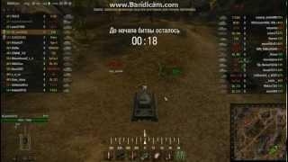 Смотреть онлайн Правильное начало боя в World of Tanks